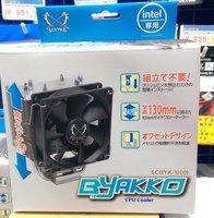 Byakko - front.jpg