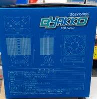 Byakko - specs.jpg