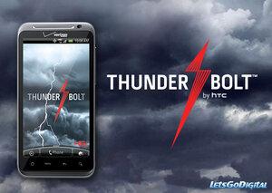 htc-thunderbolt.jpg