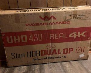 wasabi mango.jpg