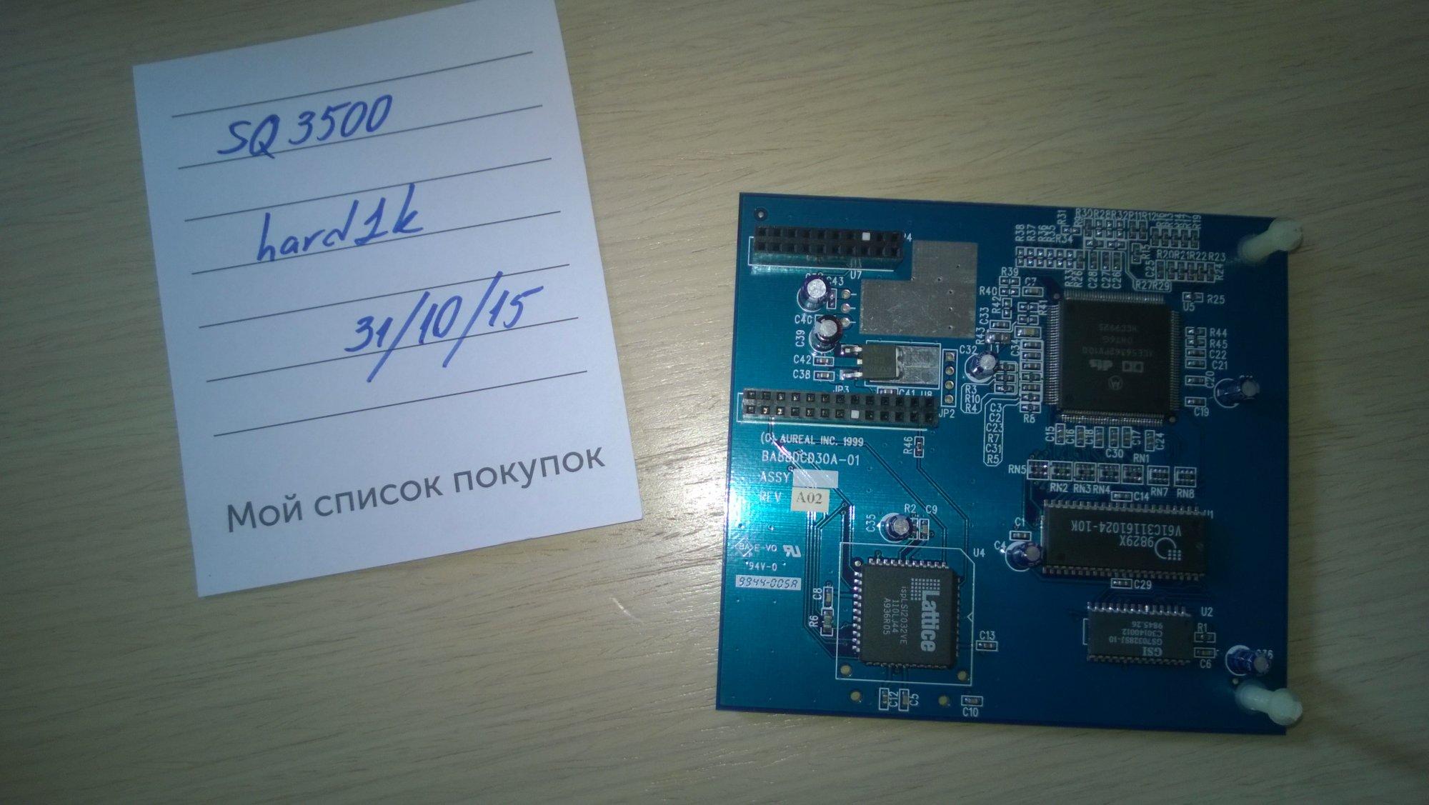 SQ3500.jpg