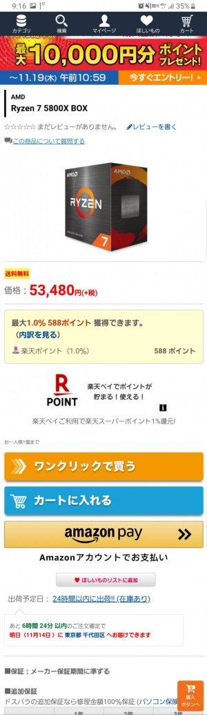 Screenshot_20201113-091617_Chrome.jpg